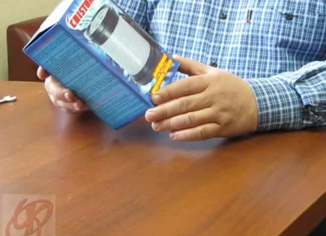 Упакован прибор в твердую картонную коробку с вкладышем