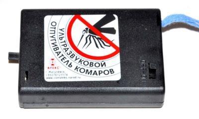 Обзор ультразвукового отпугивателя комаров ЛС-100